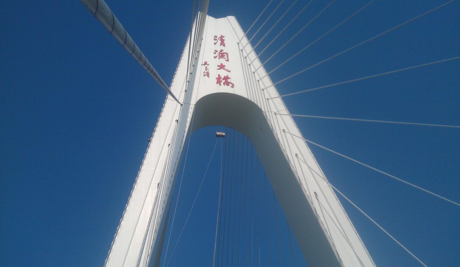 文昌清瀾大橋亮化工程